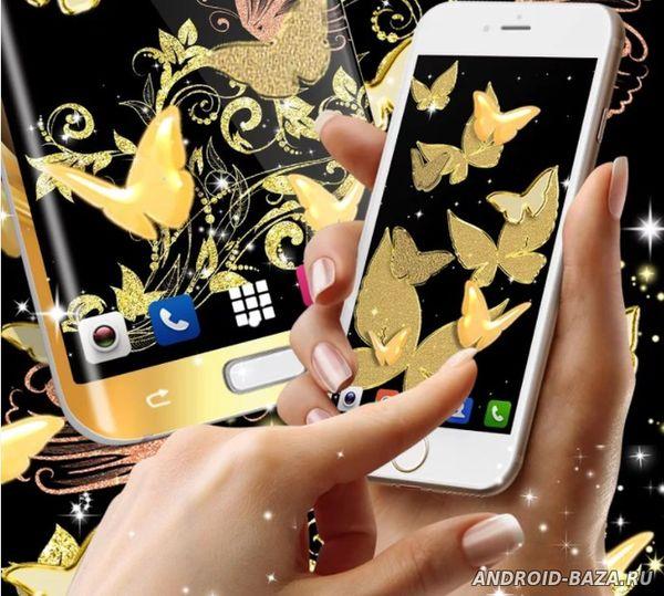 Gold Butterfly LWP на телефон