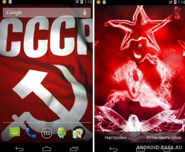Флаг СССР живые обои на планшет
