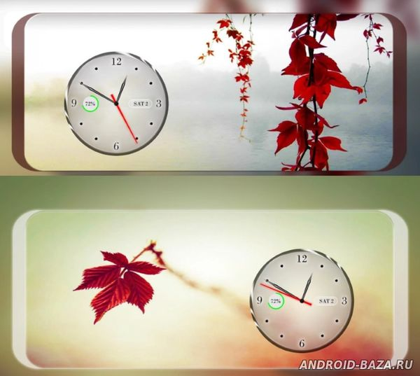 Часы, календарь, аккумулятор. Скриншот 3