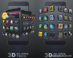 Скриншот Тема «3D стекло»