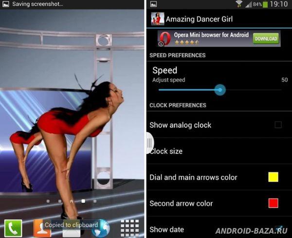Dancer Girl - танцовщица на планшет