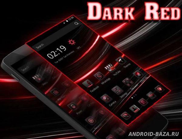 Dark Red HD Theme на планшет