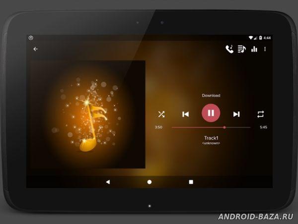 Аудиоплеер Pi Music Player