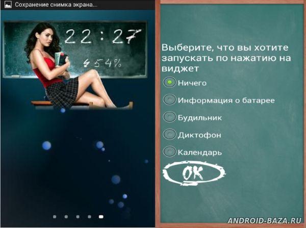 Girl Battery & Time - виджет на телефон
