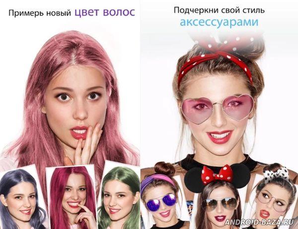 YouCam Makeup - макияж на планшет