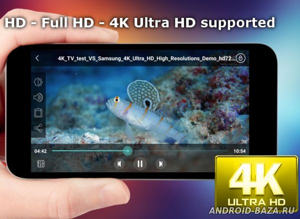 Video XPlayer Ultra HD 4К на телефон