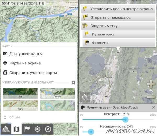 AlpineQuest GPS Hiking на телефон