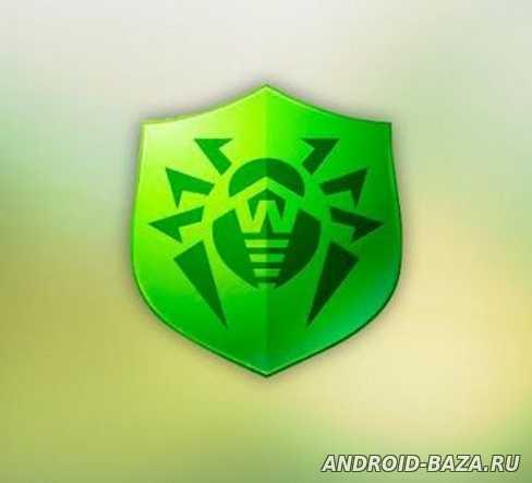 Антивирус Dr.Web Light андроид