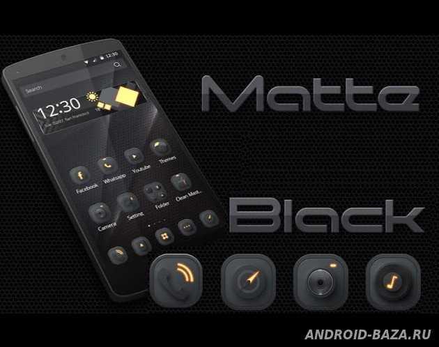 Matte Black андроид
