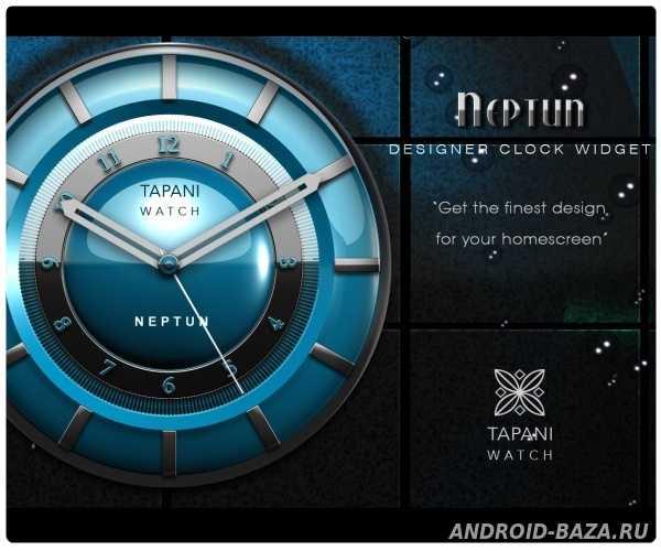 NEPTUN Designer Clock Widget