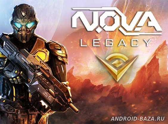Скриншот N.O.V.A - Наследие андроид