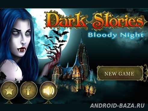 Скриншот Тёмные истории: Алый Саван андроид