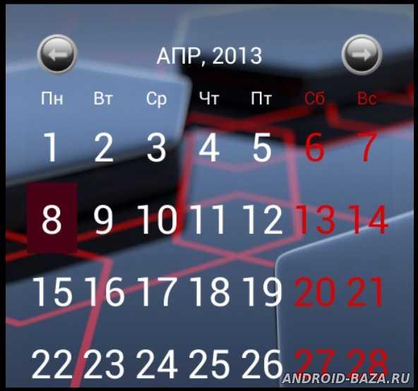 Виджет Календарь на телефон