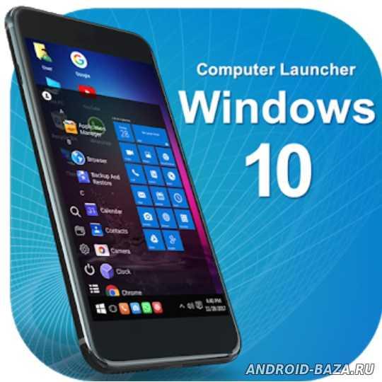 Скриншот Computer Launcher Win 10 андроид