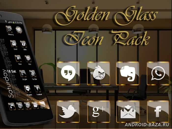 Golden Glass Theme андроид