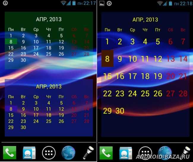 Картинка Виджет Календарь на телефон