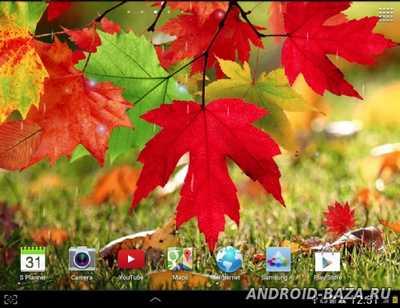 Живые обои Осень на телефон