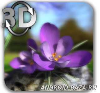 Весенние цветы 3D на телефон