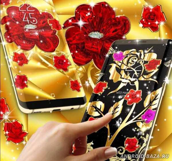 Золотые розы на телефон