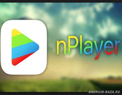 nPlayer для андроид