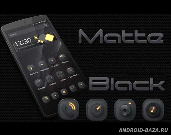 Скриншот Matte Black андроид