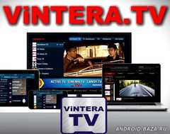 ViNTERA TV. Скриншот 1