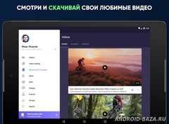 Видео ВК 3