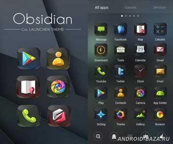 Obsidian GO Launcher Theme 3