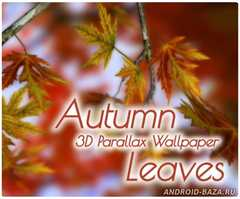 Живые обои на андроид - Autumn Leaves in HD Gyro 3D Parallax Wallpaper