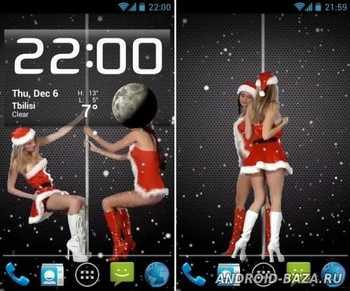 Dancing Christmas Girls на телефон
