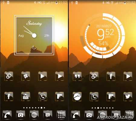 Golden Glass Theme Android