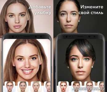Миниатюра FaceApp Pro