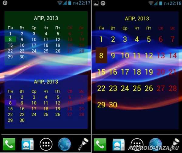 Изображение Виджет Календарь на телефон