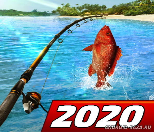 Fishing Clash 3D - Рыбалка