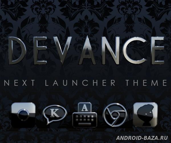 DEVANCE Next Launcher 3D Theme