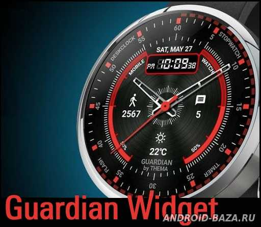 Guardian Clock Widget