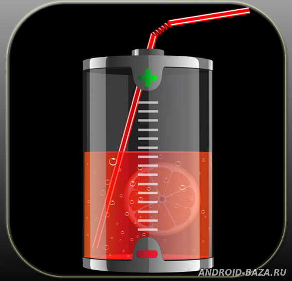 Juicy Battery