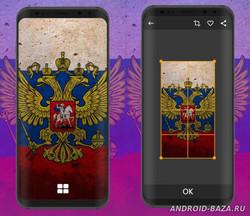Флаг России обои 3