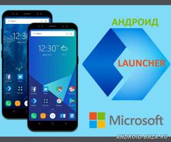 Microsoft Launcher 1