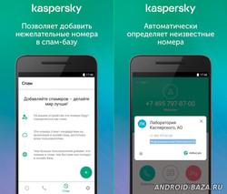 Kaspersky Who Calls Premium