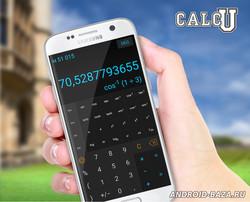Kалькулятор CALCU™ Premium