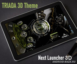 TRIADA Next Launcher 3D Theme 1