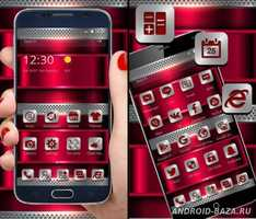 Red Silver Metal Theme 2