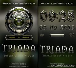 TRIADA Next Launcher 3D Theme 2