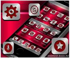 Red Silver Metal Theme 1