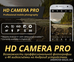 ProCam X: HD Camera Pro