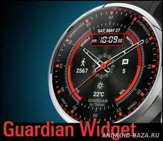 Guardian Clock Widget 1