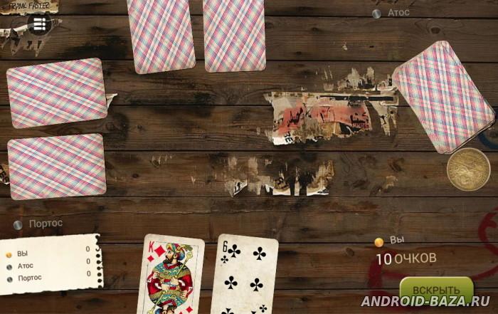 Лучшие карточные игры постер