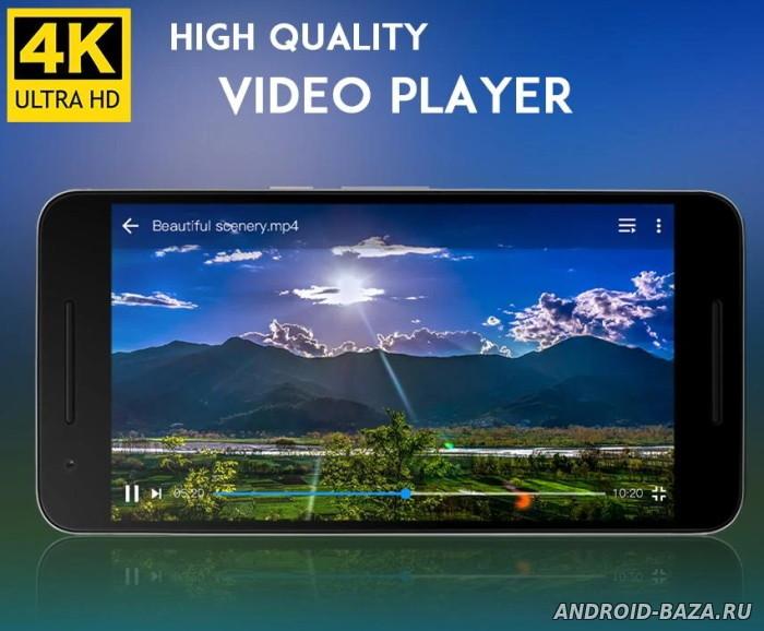 4К Ultra HD видеоплеер постер