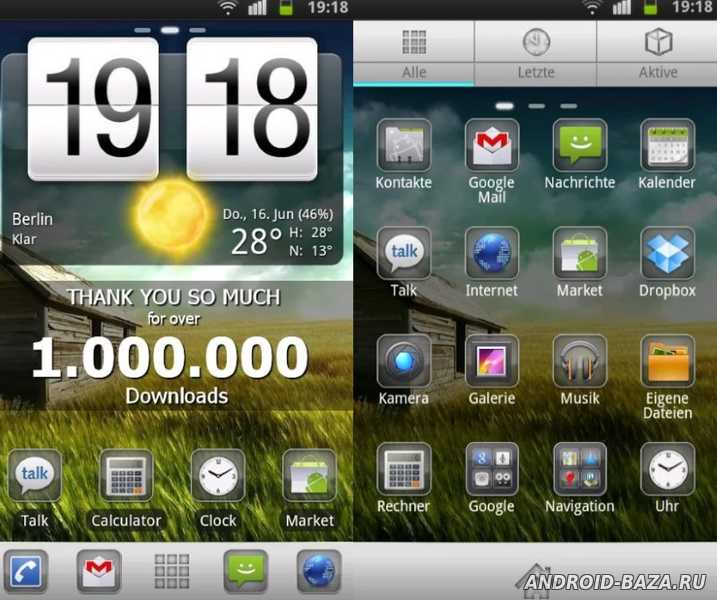 Plate Theme 4 GO Launcher EX Скриншот